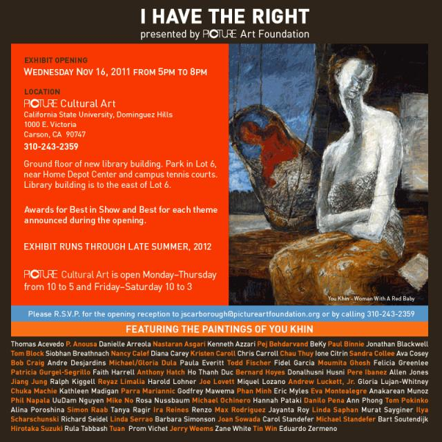 tradigital art by patricia gurgel segrillo: I have the right exhibit, picture art foundation, poster